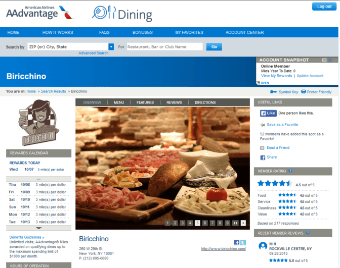 aadvantage dining program welcome screen