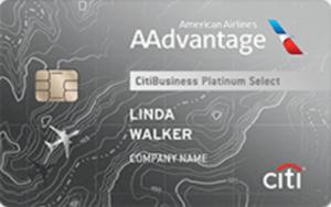CitiBusiness_AAdvantage_Platinum_Select_World_MasterCard