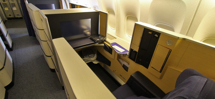 ANA first class seating