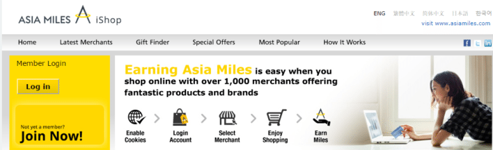 Cathay Pacific Asia Miles iShop