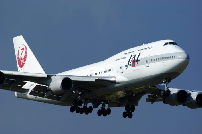 earn-japan-airlines-jal-miles