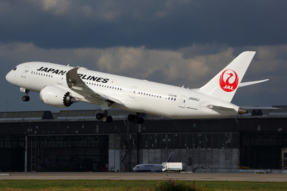 21 Ways To Earn Lots of Japan Airlines Mileage Bank Miles [2019] Japan Airlines Route Map To Bangkok on singapore airlines route map, atlantic coast airlines route map, lan airlines route map, pakistan airlines route map, northwest airlines route map, shanghai airlines route map, malaysia airlines route map, korean air route map, aeroflot airline route map, hawaiian airlines route map, israel airlines route map, hawaiian airlines hubs map, mokulele airlines route map, lufthansa route map, seaport airlines route map, garuda route map, american airlines route map, syrian airlines route map, canadian airlines route map, united airlines route map,