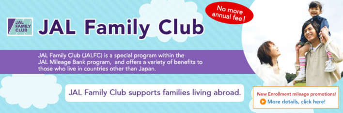 JAL Family Club