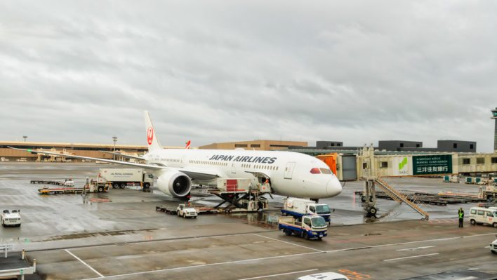 how to redeem japan airlines miles