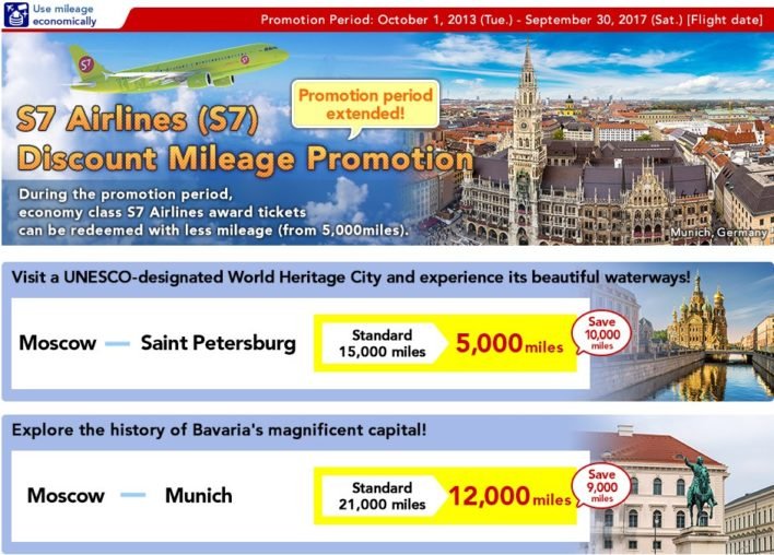 S7 Discount Mileage Promotion