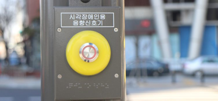blind crossing button