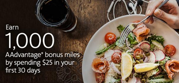 America Airlines AAdvantage Dining Program
