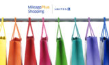 MileagePlus Shopping Portal from United