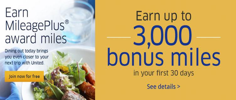 United MileagePlus Dining Program