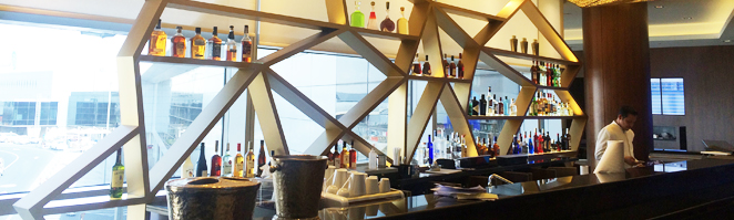 etihad first class bar
