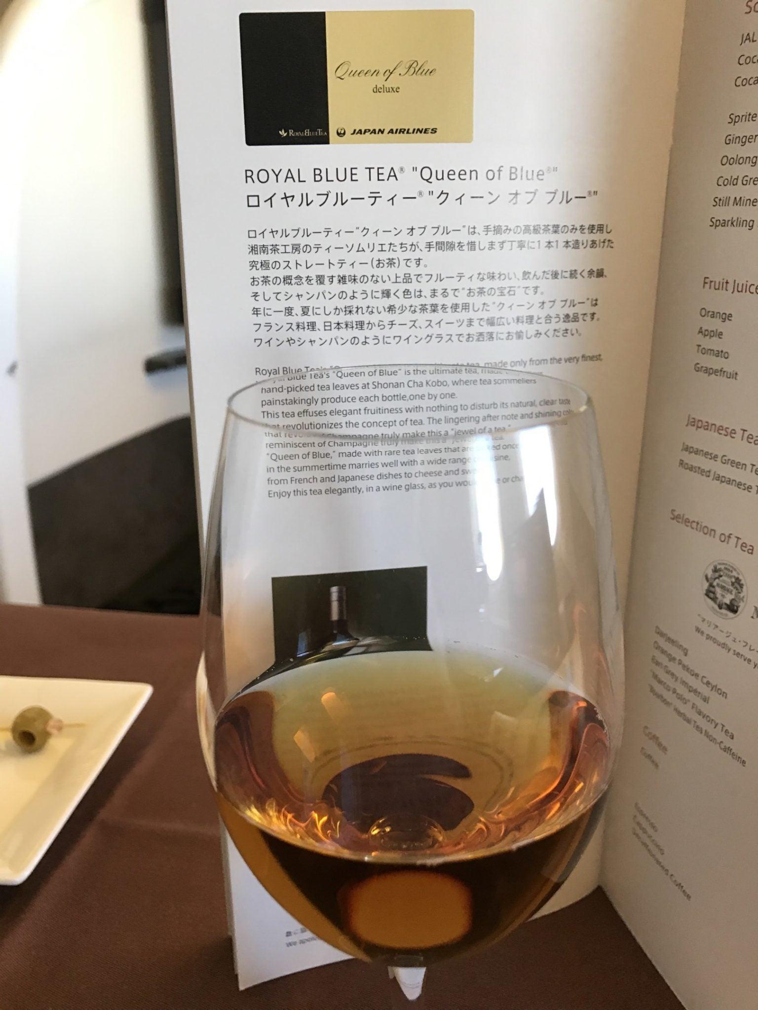 JAL First Class, Tea