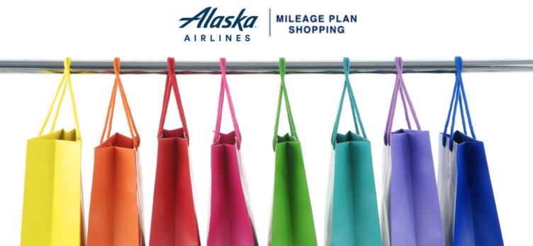 Alaska Airlines Mileage Plan Shopping Portal