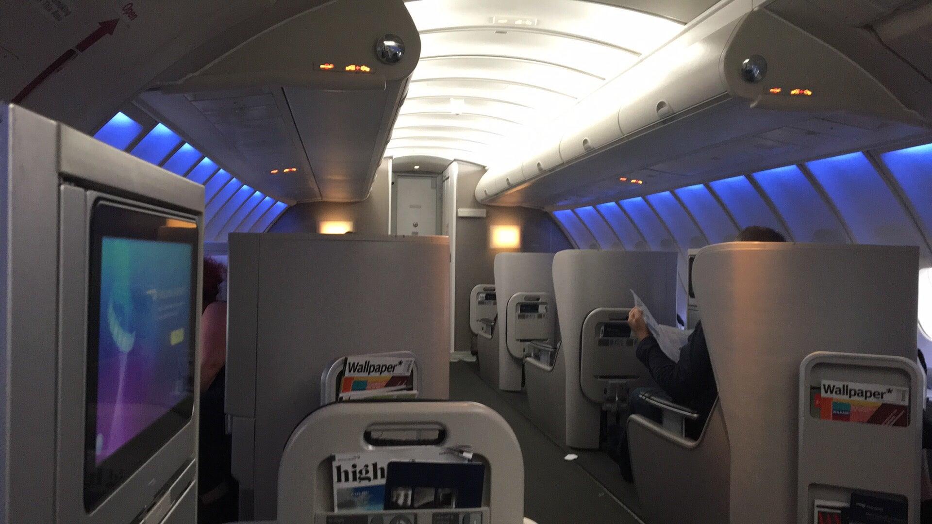Best ways to book british airways business class with points step british airways business class upper deck reheart Image collections