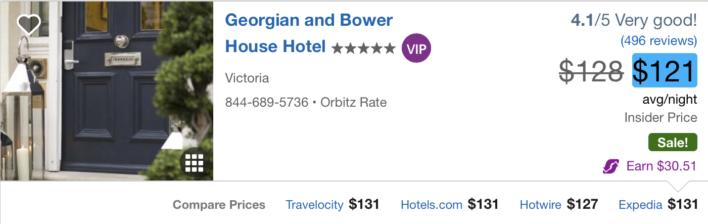 Orbitz Hotel VIP Insider Price Icons
