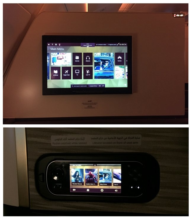 Etihad First Class Apartment - TV and Handset