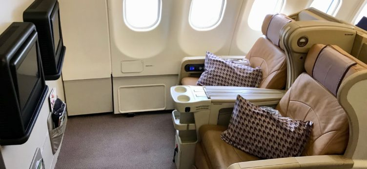 Singapore Airlines Business Class A330 - Bulkhead Seats