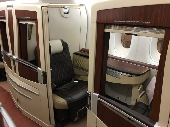Singapore Suites First Class - Suite View (1)