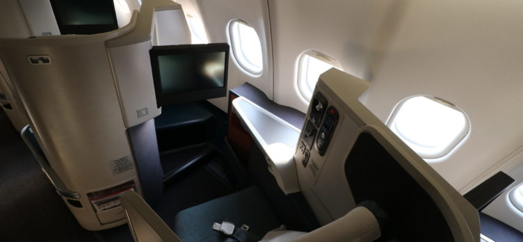 Cathay Pacific A330 Business Class Seat