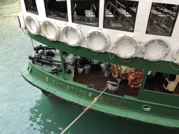 Family Travel Star Ferry Hong Kong