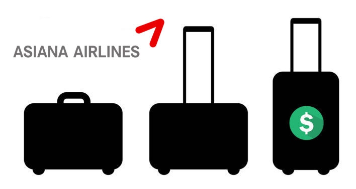 Asiana Airlines Baggage Fees Amp Policy 2019 Update
