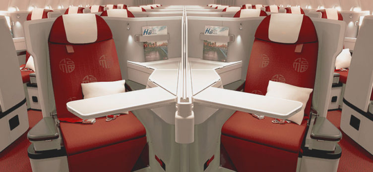 Hainan Airlines 787-9 New Business Class Seats