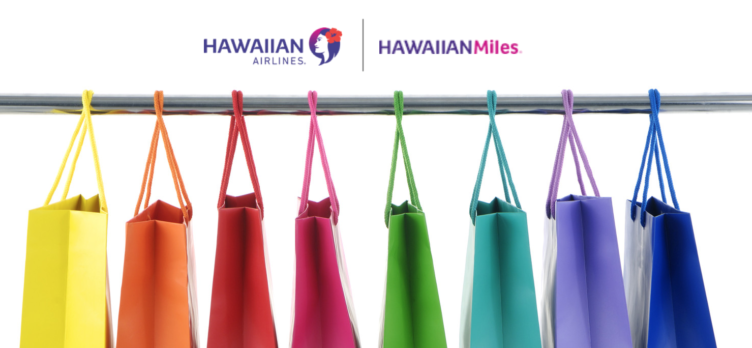 HawaiianMiles Online Shopping Portal