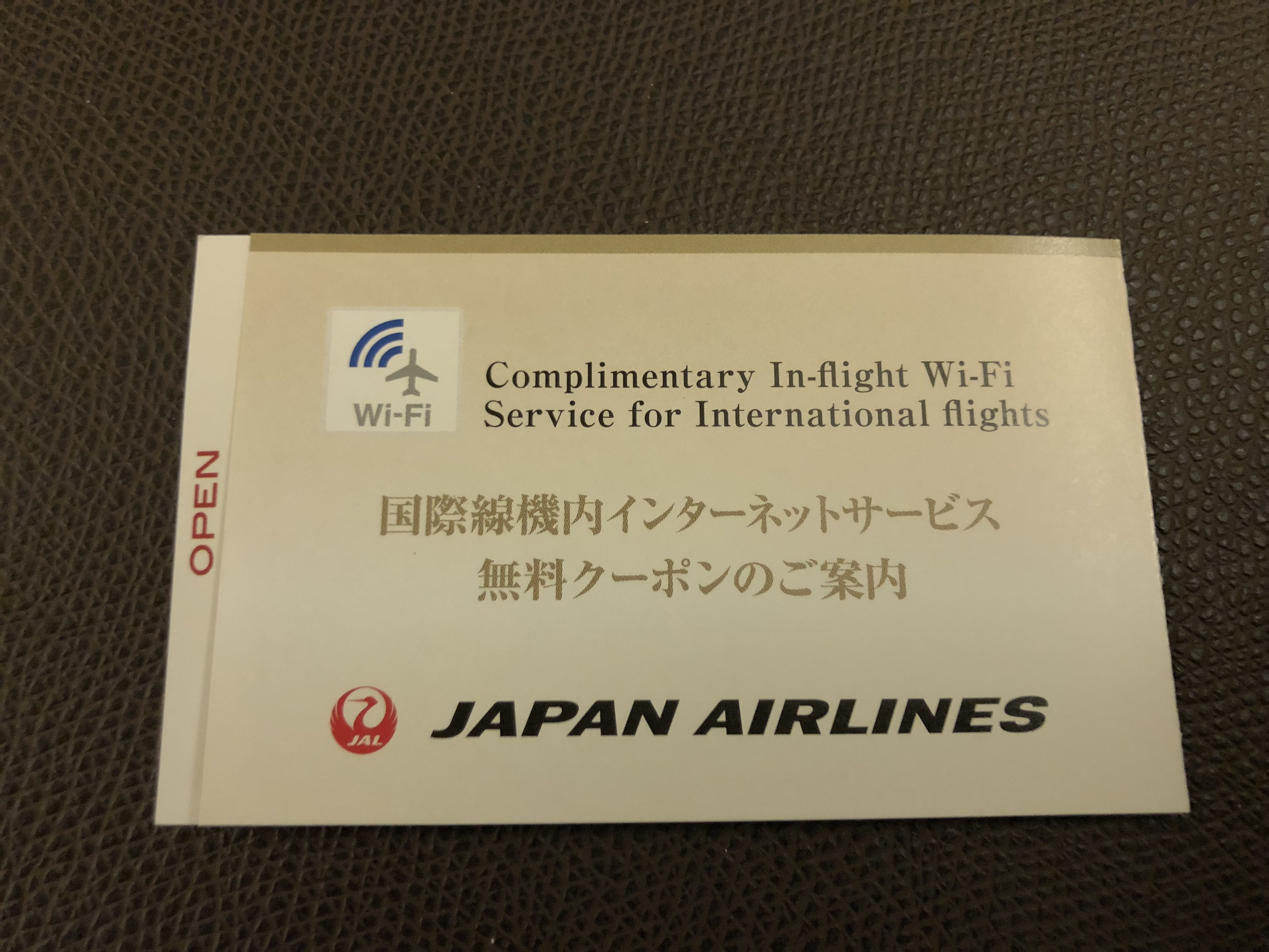 Japan Airlines 777 First Class Review Tokyo To Los Angeles Detailed