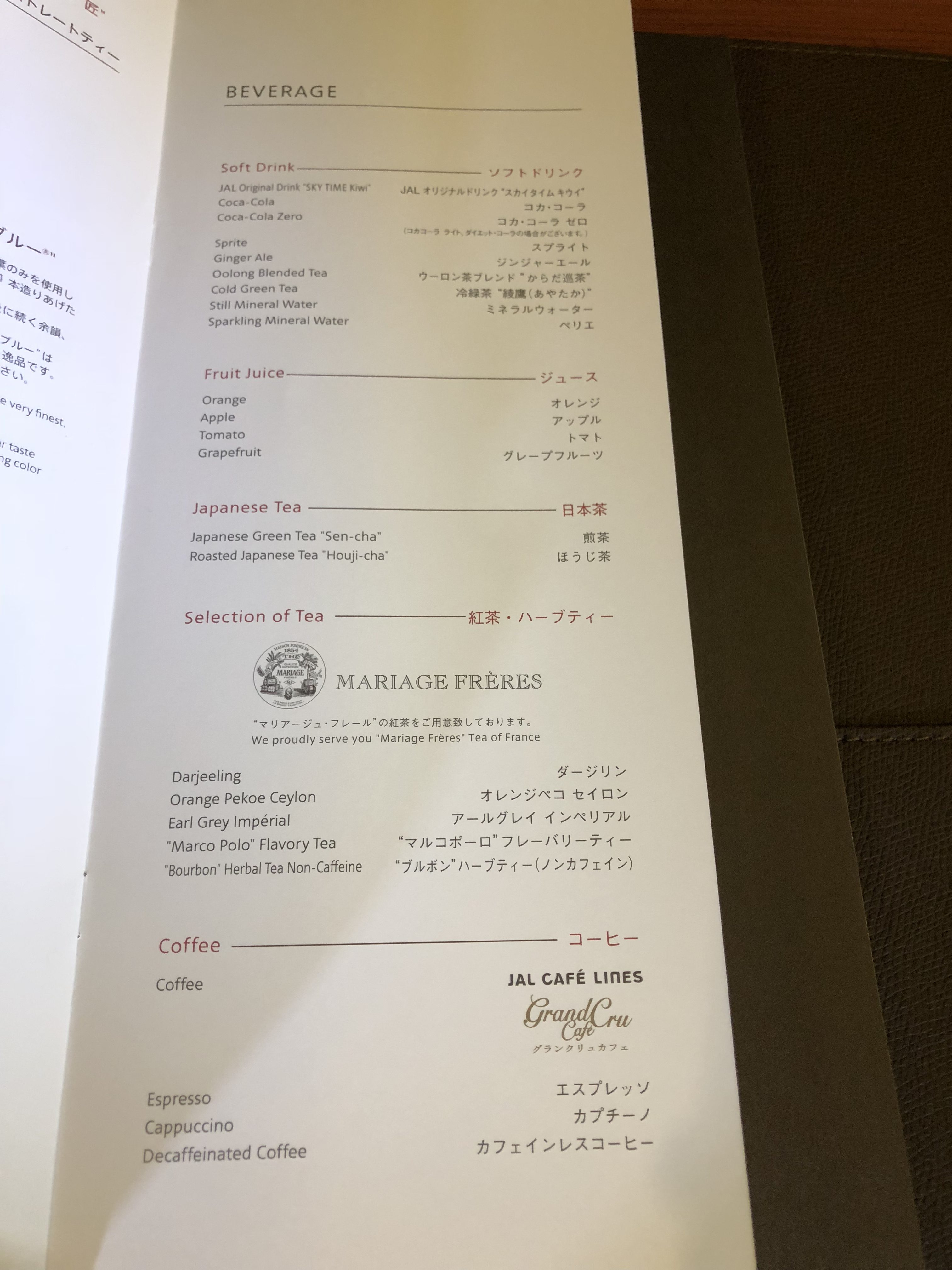 e8af230bbd0 Japan Airlines 777 First Class Review - Tokyo to Los Angeles [Detailed]