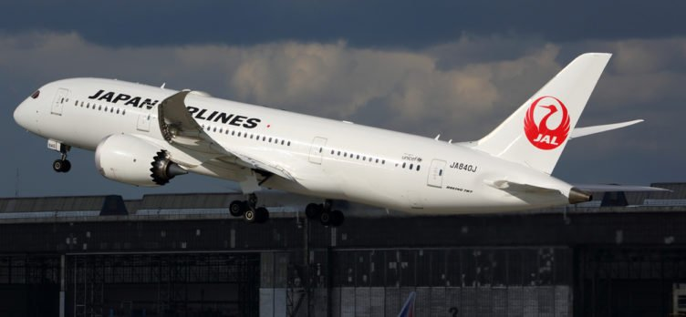 Japan Airlines Mileage Bank Loyalty Program Review