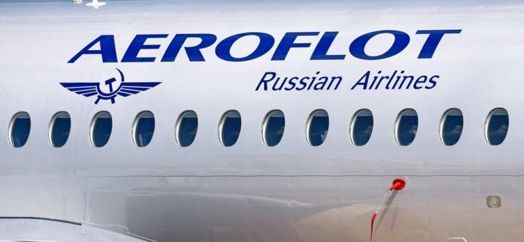 Aeroflot Russian Airlines Plane
