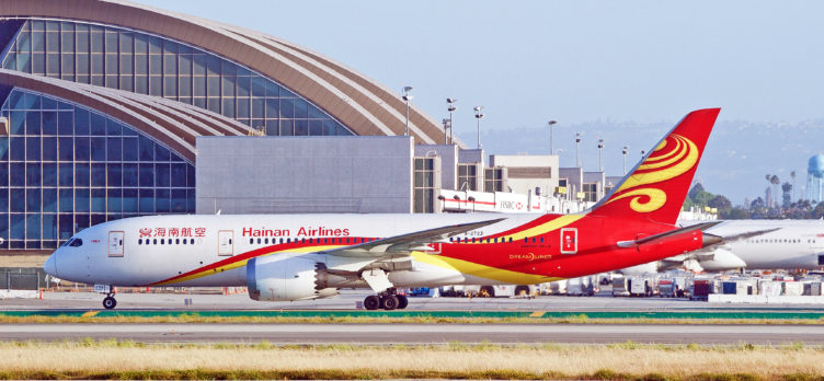 Hainan Airlines Plane