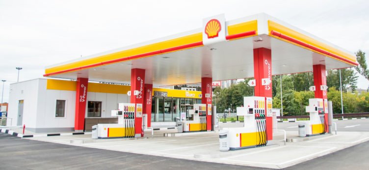 Shell Gas Station for Shell Fuel Rewards Credit Cards