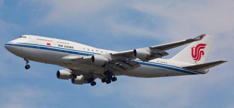 Air China PhoenixMiles Loyalty Program Review
