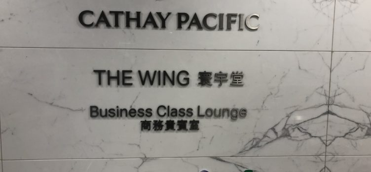 The Wing, Business at Hong Kong International Airport entrance