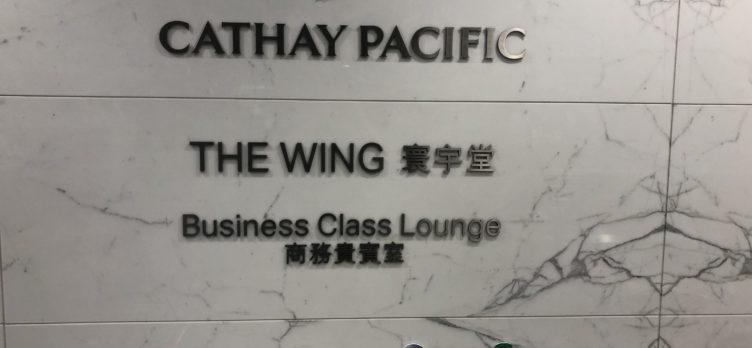The Wing, Business at Hong Kong International Airport entrance