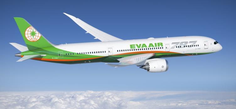 eva air plane
