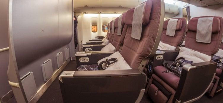 Qantas Boeing 747 Premium Economy Bulkhead Seats