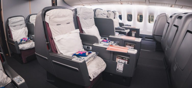 Qantas Boeing 747 Business Class Middle Seats