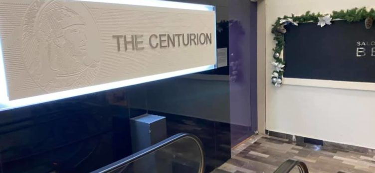 Amex Centurion Club Monterrey Entrance