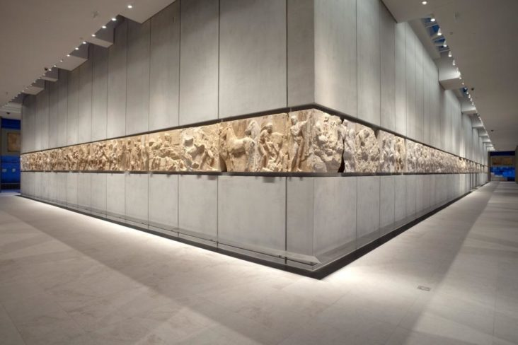 West and South Frieze Acropolis Museum